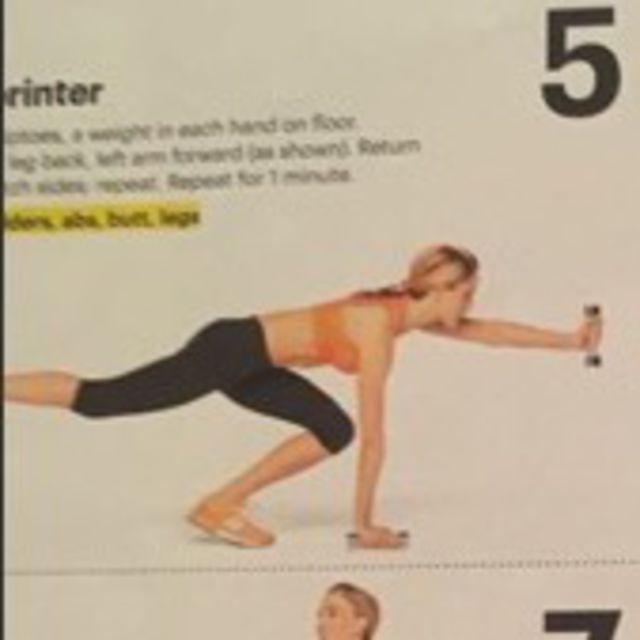 How to do: Super Sprinter - Step 1