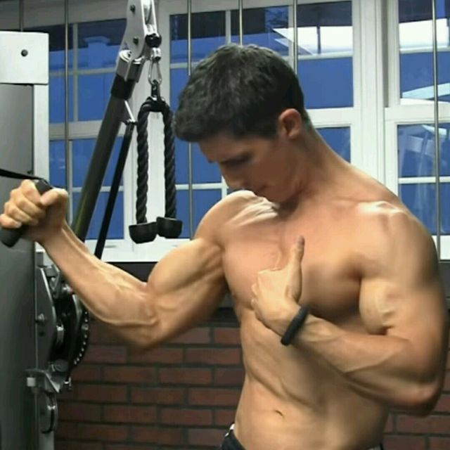 How to do: Chest - 3D Chest Chiseler - Step 1