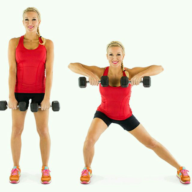 How to do: Side Lunge Row - Step 1
