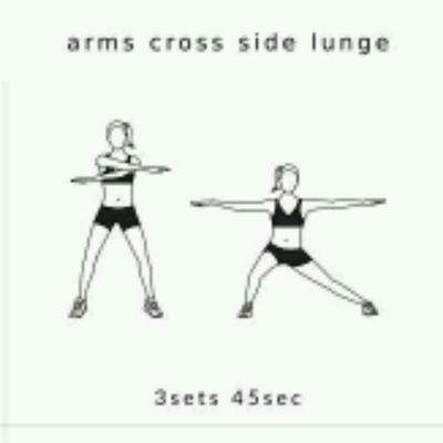Arms Cross Side Lunge
