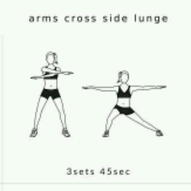 How to do: Arms Cross Side Lunge - Step 1