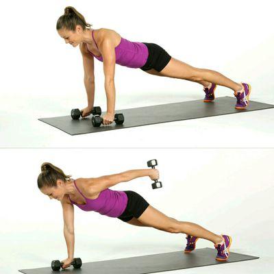 Plank Straight Arm Kickback