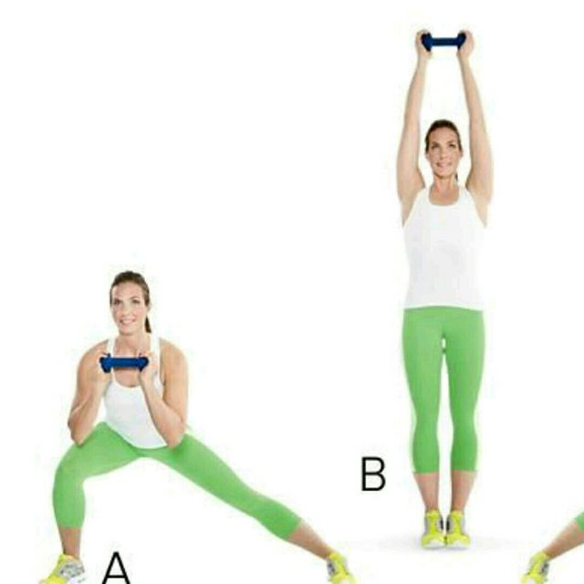 How to do: Side Lunge with Dumbbell overhead - Step 1