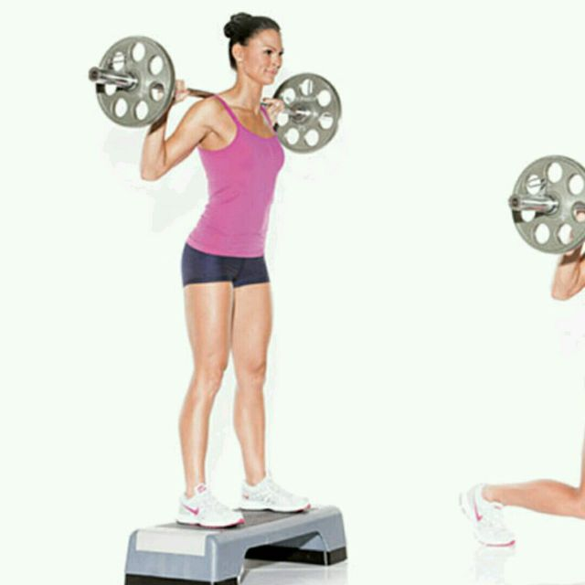 How to do: Barbell Reverse Lunge on Bench - Step 1