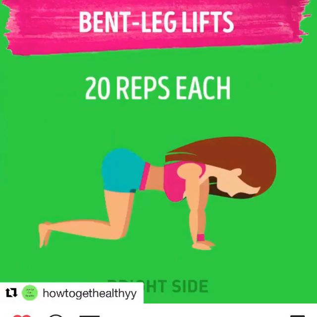 How to do: Bent Leg Lifts - Right - Step 1
