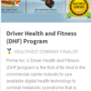 Dhf_program_award_finalist_thumb