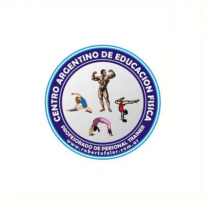 Skimble-workout-trainer-certification-logo-centro-argentino-de-educacion-fisica_full