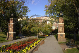 Bemidji State University, Minnesota, United States