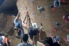 Planet Granite - Sunnyvale, California, United States