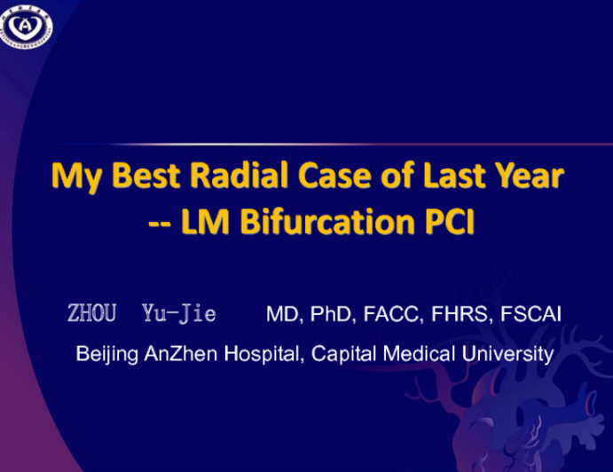 My Best Radial Case of Last Year