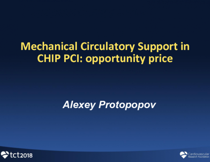 Case Presentation #4: Mechanical Circulatory Support in CHIP PCI
