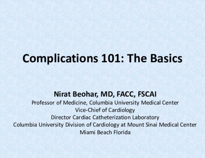 Complications 101: The Basics