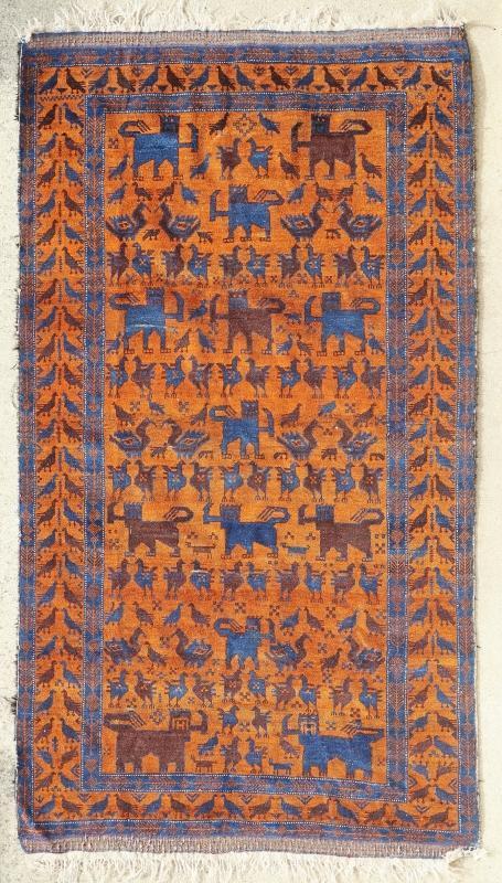 Afghan rug 1950
