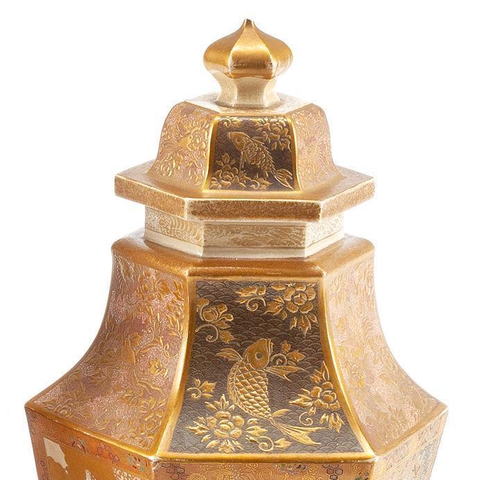 Pair Large (22.5 in) Satsuma Porcelain Lidded Vases on Stands