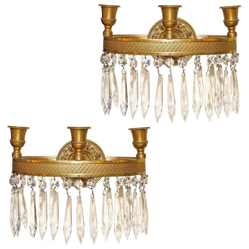 Pair French Empire Style Gilt Bronze Neoclassical Hoop Style Sconces