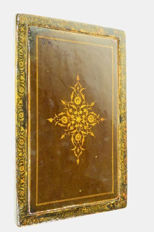 Persian Qajar Period Lacquer Mirror Case