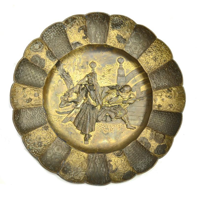 Meiji Japanese Parcel Gilt Repousse Metal Plate Depicting Samurai