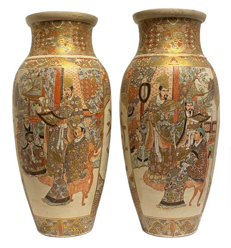 Pair Large Antique Satsuma Vases (24 in)