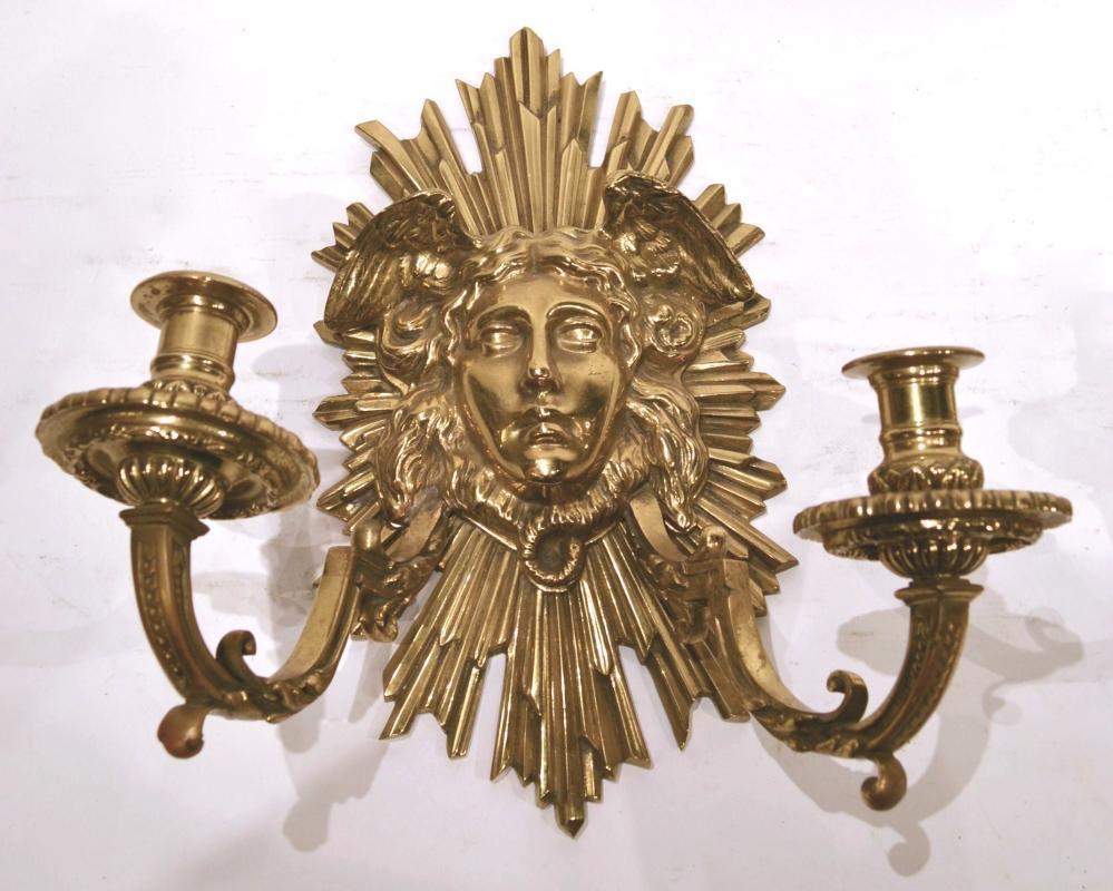 Pair Louis XIV Gilt Bronze Sconces with Sunburst Motif