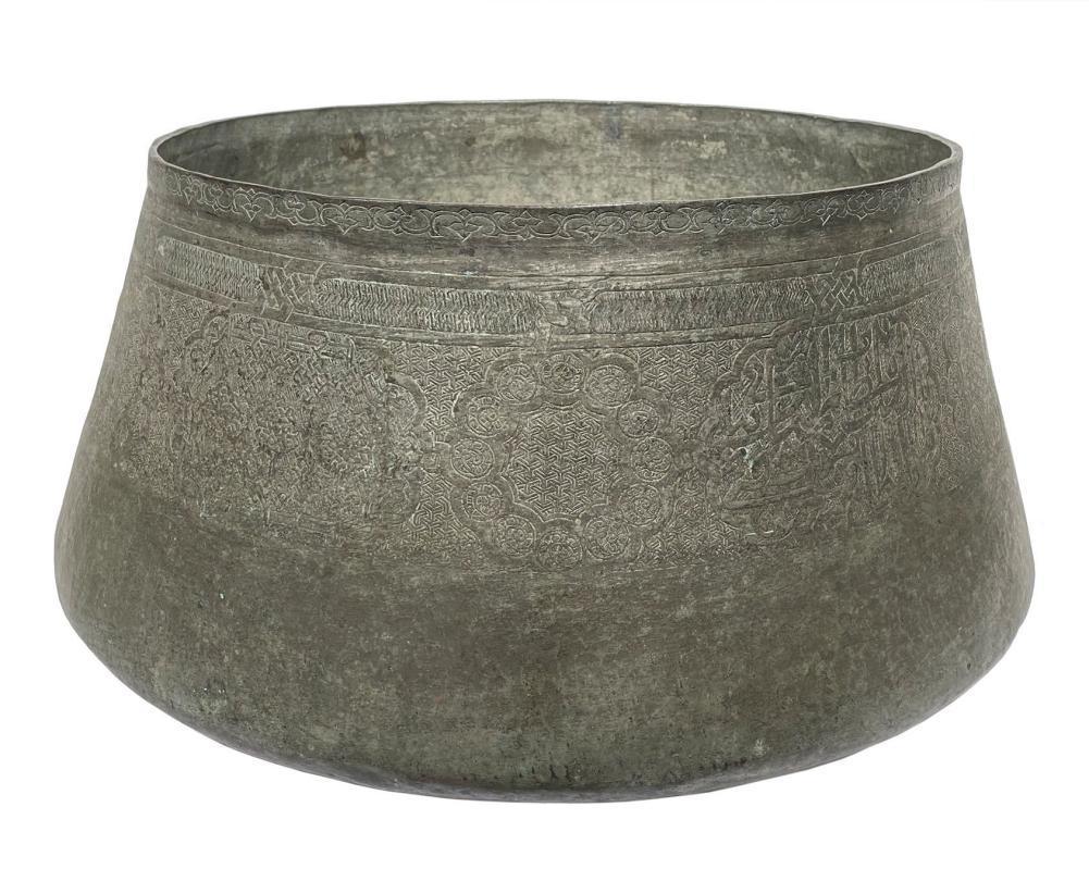 Large Mamluk Islamic Tinned Copper Basin