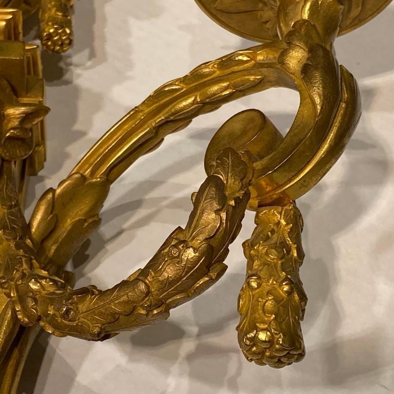 Pair Louis XVI Style Gilt Bronze 2-Light Sconces