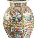 Famille Jaune Chinese Porcelain Vase with Cover (29 in)