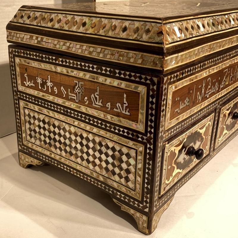 Ottoman Mother-of-Pearl Inlaid Wooden Chest with Islamic Poetry