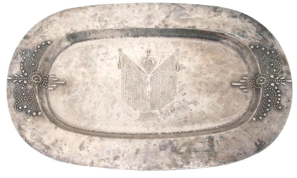 Erte Art Deco Silverplate Centerpiece Tray