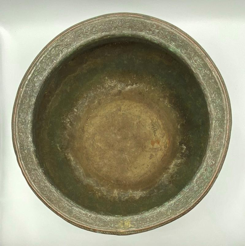 Safavid Style Islamic Copper Basin