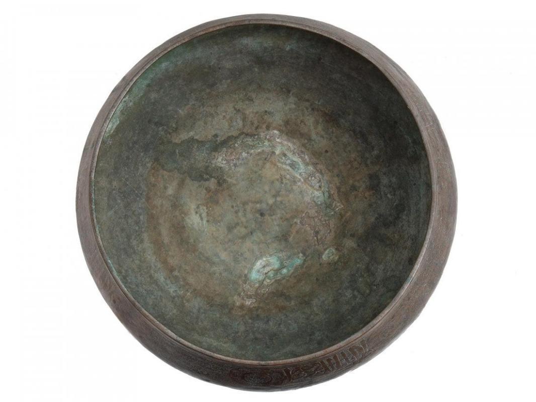 Large Persian Safavid Period Copper Bowl