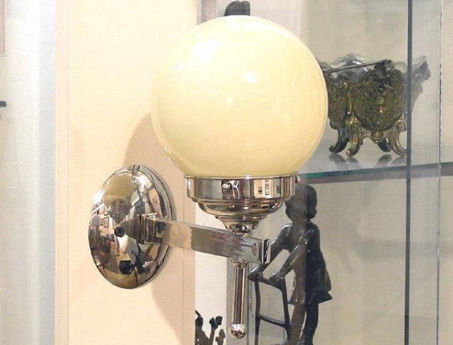 Pair Art Deco Mid-Century Chrome Sconces
