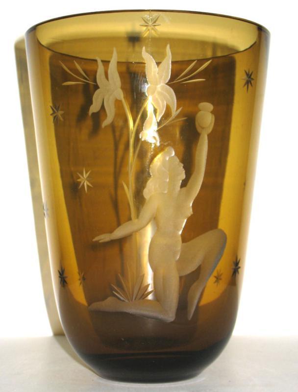 Kumela Finnish Art Deco Amber Glass Vase