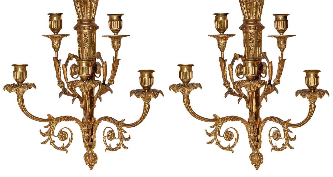 Pair Antique French Louis XVI Style Sconces