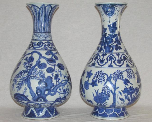 Pair Chinese Blue & White Porcelain Vases