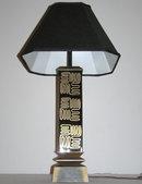 1970s Mid-Century Modern Black & Gold Ceramic Table Lamp
