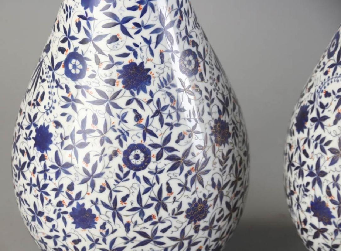 Pair Chinese Porcelain Vases for the Persian Market