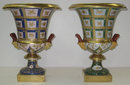 Matched Pair of Neoclassical Paris Campana Form Porcelain Vases