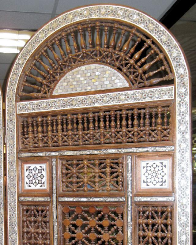 Middle Eastern Inlaid Wooden Screen / Room Divider