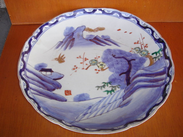 Authentic ANTIQUE MEIJI CHARGER 1890  BEAUTIFUL Rare Find
