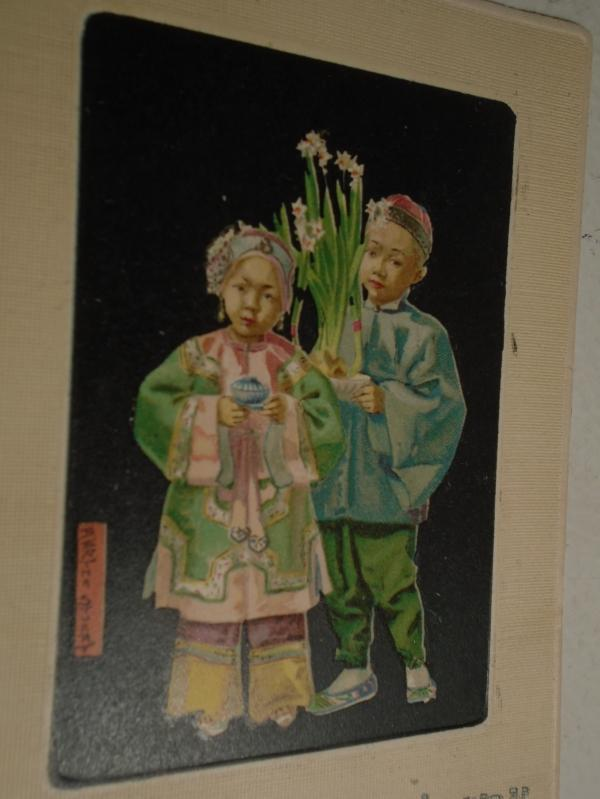 235035 China Kids 'NARCISSUS' Signed BERTHA STUART Circa 1903 Postage Stamp KING EDWARD VII   POSTCARD