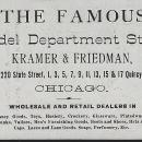Victorian Trade Card Kramer and Friedman Store Chicago Illinois Boy Girl Fishing