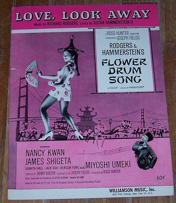 Love, Look Away From Flower Drum Song Starring Nancy Kwan and James Shigeta