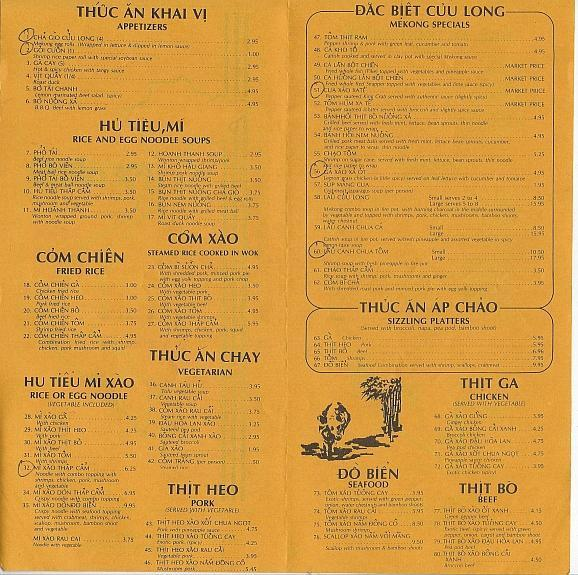 Vintage Menu from Mekong Restaurant, Chicago, Illinois
