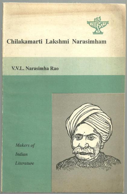 Chilakamarti Lakshmi Narasimham V. V. L. Narasimha Rao