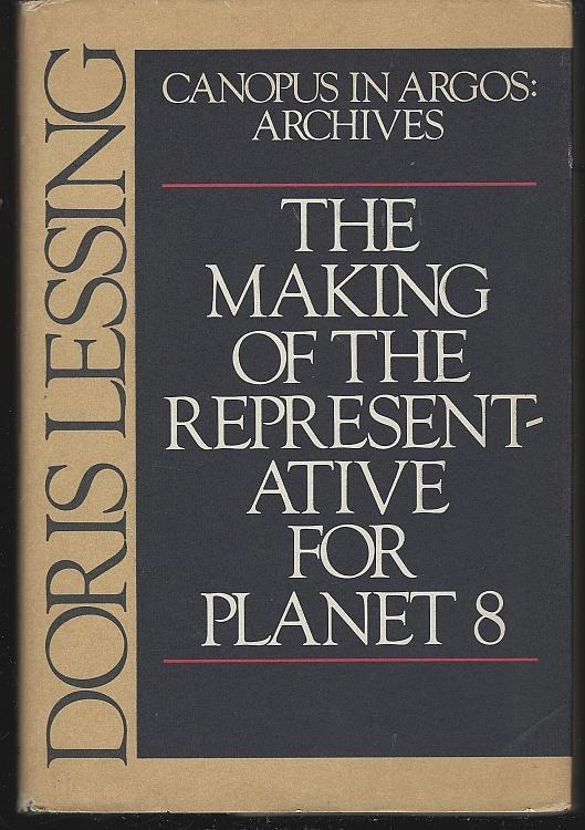 Making of the Representative for Planet 8 by Doris Lessing 1982 1st edition DJ