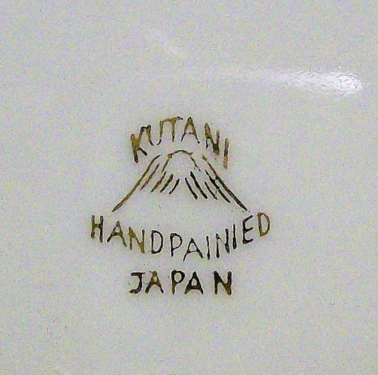 Vintage Kutani Iris Plate Set/2 Japan 10