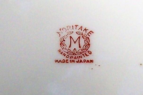 Vintage Noritake N2197 Lemon Dish Art Deco Cornucopias/Orange Luster/Black Line