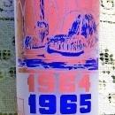 Vintage New York World's Fair 1964-65 Souvenir Tumbler Pool of Industry