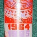 Vintage New York World's Fair 1964-65 Souvenir Tumbler Circus