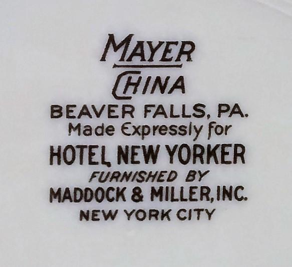Vintage Hotel New Yorker Restaurant Plate 9 3/8